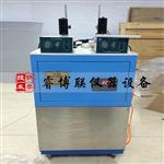 SHR-650IV水泥水化热测定仪(溶解热法)