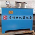 水泥安定性壓蒸釜
