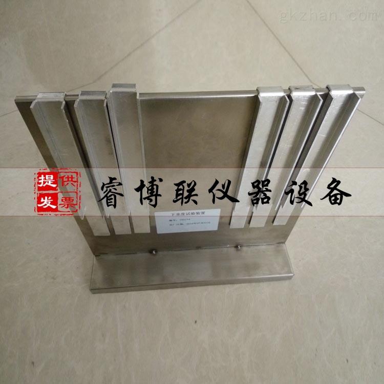 建筑密封材料检测用下垂度试验器