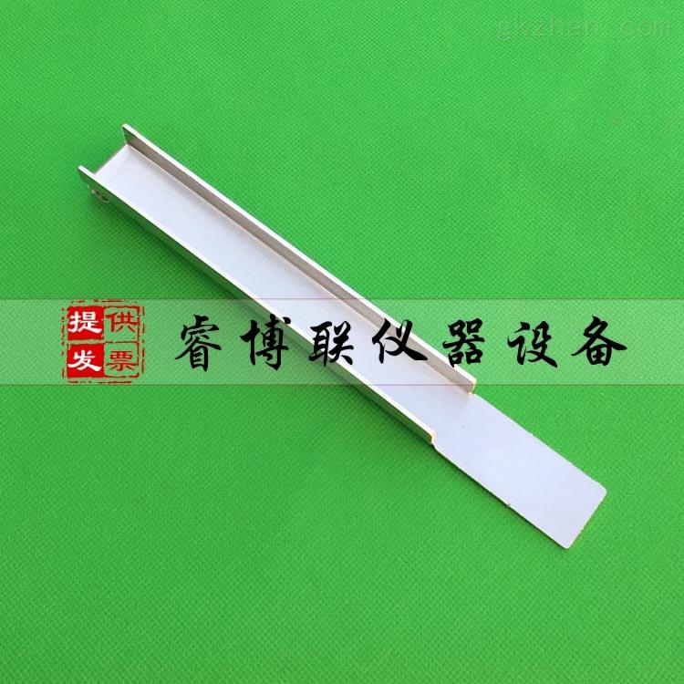 建筑密封材料检测用下垂度试模