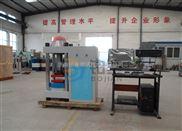 橡胶混凝土压力试验机