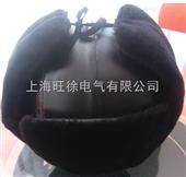 防寒安全帽 电力安全帽