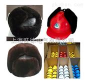 V字型安全帽,盔式安全帽
