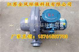 QF-1浙江0.75kw防爆中压鼓风机