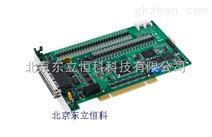 研华PCI-1285八轴脉冲运动控制卡