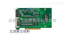 PCI-1265研华6轴脉冲运动控制卡