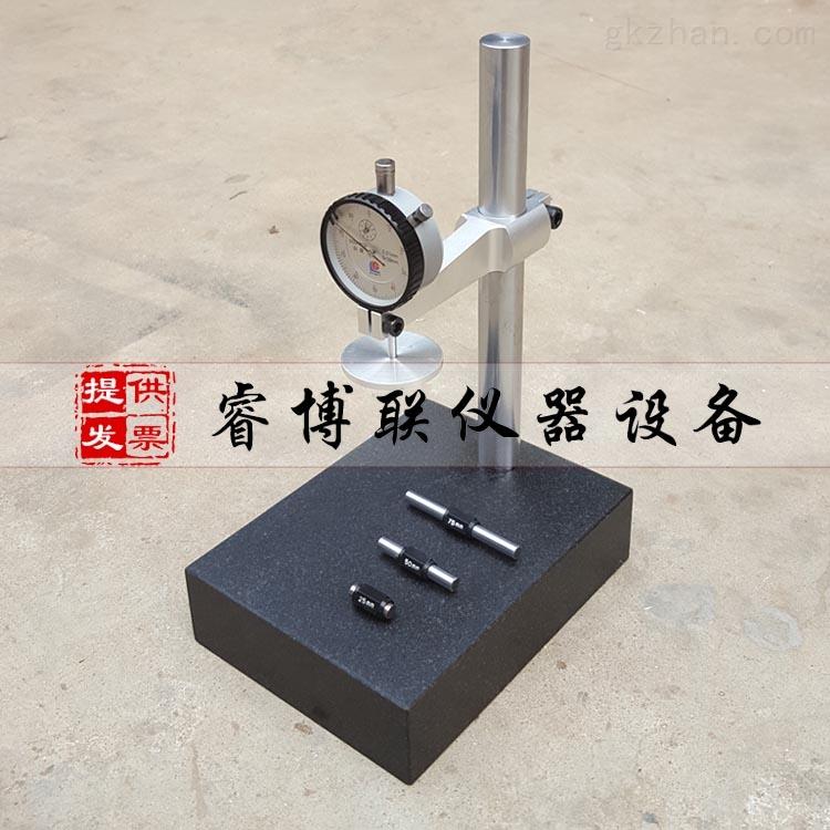 保温板式测厚仪