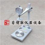 GBT5480板式测微仪