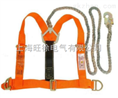 红色双背双保险安全带,白色保险绳安全带