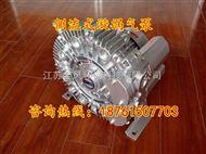 YX-61DH-1侧流式高压风机*全风侧流式高压旋涡气泵