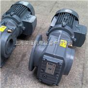 清华紫光SC硬齿面减速机报价/SC斜齿轮-涡轮减速机厂家