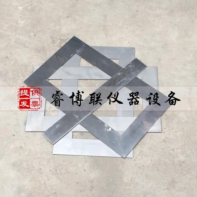 钢制涂膜模具 模具A