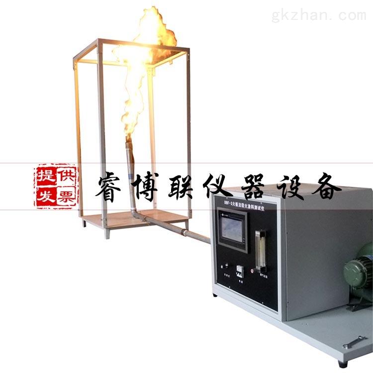 防火涂料测定仪(大板法)DBF-3型