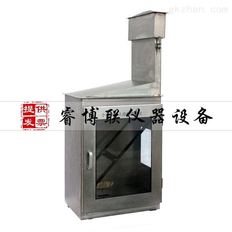 防火涂料测试仪(小室法)XSF-1型