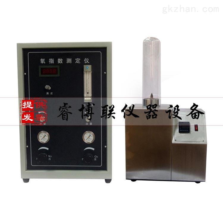 数显式高温氧指数测定仪/