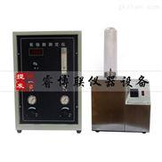 數顯式高溫氧指數測定儀