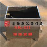 SCH标养室加热水箱 浮力水箱