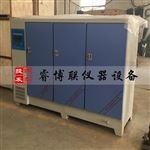 YH-90B混凝土恒温恒湿标准养护箱