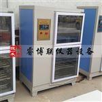 SHBY-40A数控水泥砼标准养护箱