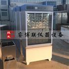 水泥试块恒温水养护箱