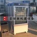 SBY-40水泥试块恒温水养护箱