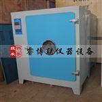 101-2电热恒温鼓风干燥箱