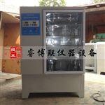 JBY-30B砂浆干缩标准养护箱