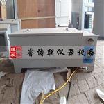 ZSX-51砖瓦(石灰)爆裂蒸煮箱