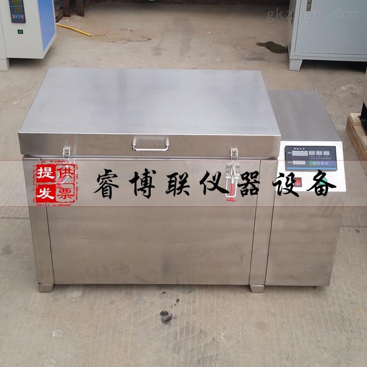 混凝土碱骨料试验箱