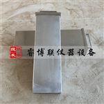 JKS碱骨料试验养护盒 养护筒