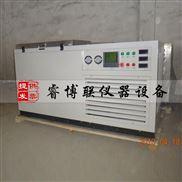混凝土冻融试验机