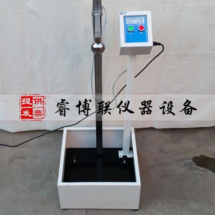 砂基透水砖抗冲击试验机