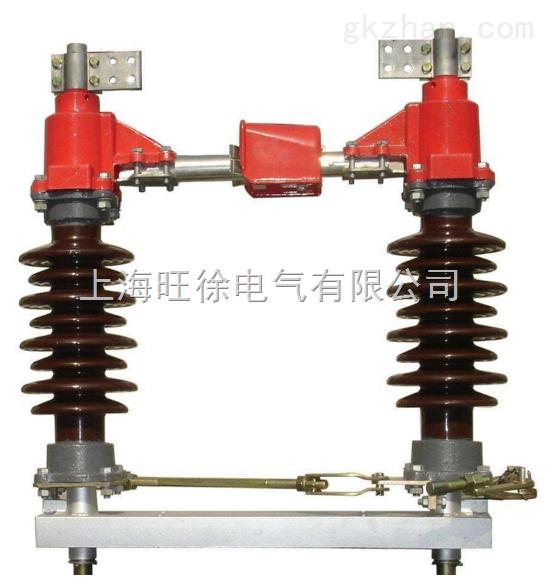 GW5系列户外高压隔离开关 高压电气产品