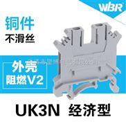 特价直销绝缘成套接线端子PC-3N,通讯信号连接器接线板UK-3N经济型