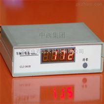 (WLY)中西车流量计数器库号:M383688