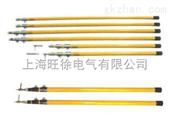 DC系列 伸缩式多用操作棒(拉闸杆)