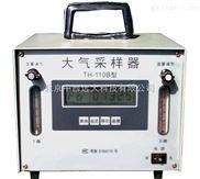 (WLY)中西便携式大气采样器库号:M292065