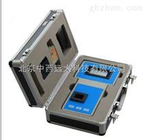 (WLY)中西便携式余氯检测仪(0-2.5mg/L)库号:M347153