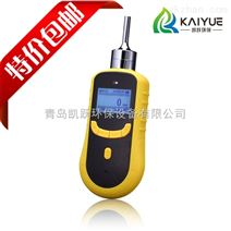KY-2000型泵吸式臭氧气体检测仪