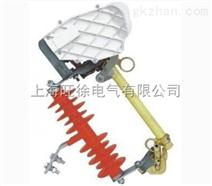 供应HRW7-10跌落式熔断器