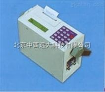 中西器材便携式超声波流量计