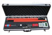 WHX600A数字无线核相仪
