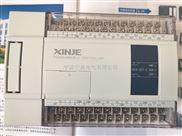 信捷PLC XC3-32R/T-E 原装现货 包邮