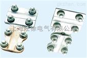 JTL(铝)JTT(铜)JTG(铜铝)系统T型分支线夹 A架空绝缘金具