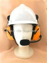 供应厂家直销 亿声 无线对讲安全帽