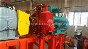 DYW630-2000-7月1日前订购DYW630-2000防爆电力液压制动器,送礼品