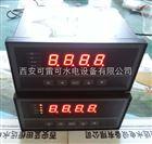 電站溫控儀TDS-W3221數顯溫度控製儀廠家
