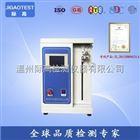 电子单纤维强力机际高专利产品