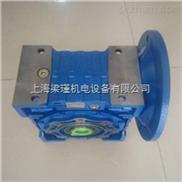 NMRW130-NMRW130清华紫光蜗轮蜗杆减速机