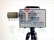 贵州矿用粉尘采样器